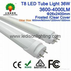 2.4Meter 8ft LED Tube Lamp 36W Pure White Natural White Warm White