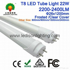 LED Fluorescent Tube Light 22W T8 1200mm 2400LM CE SAA Approved