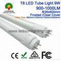 CE SAA ETL Approved 600mm LED Tube Light