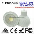 CE SAA Approved 5W MR16 GU5.3 LED 12v COB Spotlight 450LM 50x50mm Bulb
