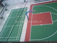 顺德运动球场地坪工程