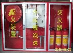 隧道消防泡沫消火栓箱30L
