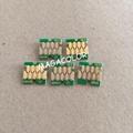 Epson Surecolor T3200 T5200 T7200 T3270 T5270 T7270 T3070 T5070 T7070 chip 1