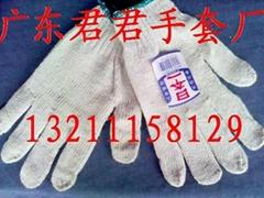 600克棉紗手套