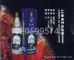 58度金門高粱酒馬蕭紀念酒精裝