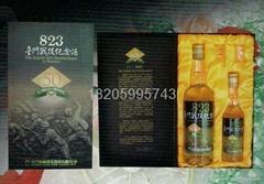 823金門戰役紀念酒