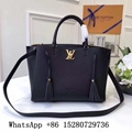 Newest Louis Vuitton LV LOCKMETO Handbag