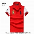 Wholesale Top quality Polo Ralph Lauren