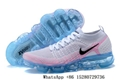 Wholesale New Air VaporMax Flyknit 2