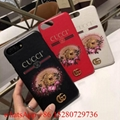 LV Iphone Case LV 8 Plus Case LV Iphone 7 case Iphone XS MAX  Iphone case Plus