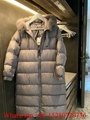 Max Mara Puffer jacket Max Mara Long Down Coat Max Mara Novef Down Quilted Coat