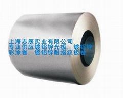 供應鍍鋁鋅彩塗卷