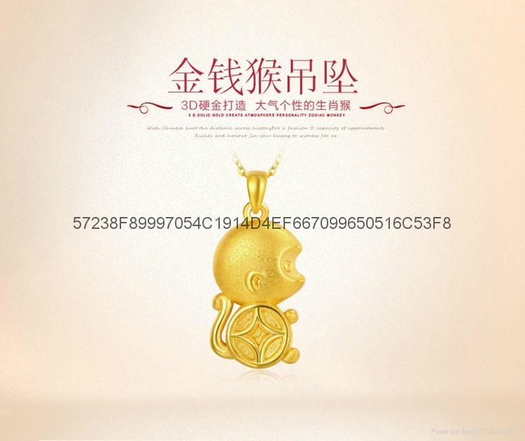 3d鍍金猴吊墜 廣告會銷 婚慶禮品 光面 生肖猴轉運項墜 銅錢猴 2