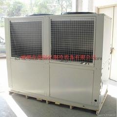 热销定制款工业制冷机风冷箱式制冷机组 SCY-20A