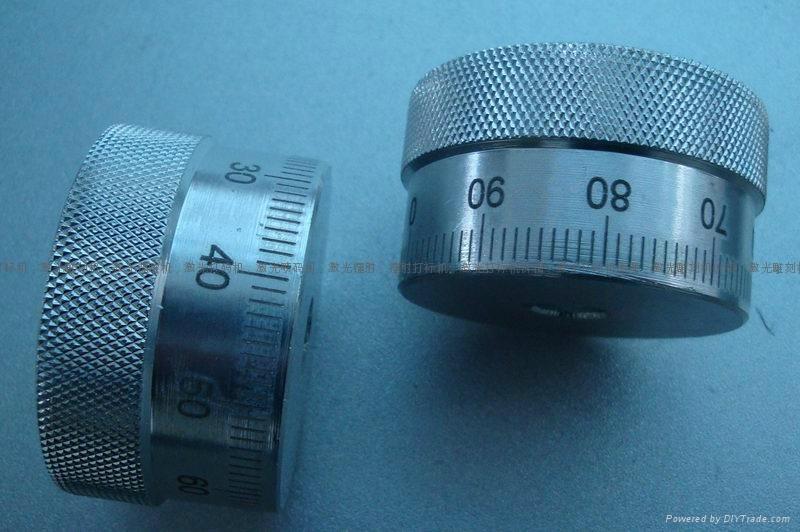 金屬塑膠產品打標機 1