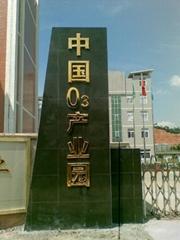 廣州斯奈克電子科技有限公司