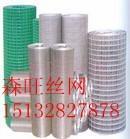 电焊网建筑建材铁丝网