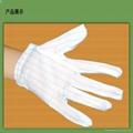 ESD Gloves 1