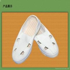 防靜電四孔鞋子