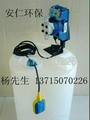 賽高AKS800氫氧化鈉計量泵