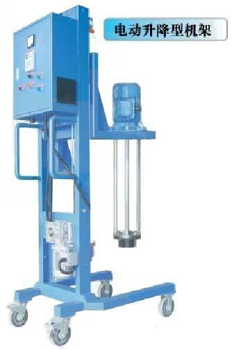 升降可移式乳化机 1