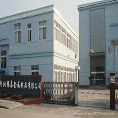 河北稳泰金属制品有限公司