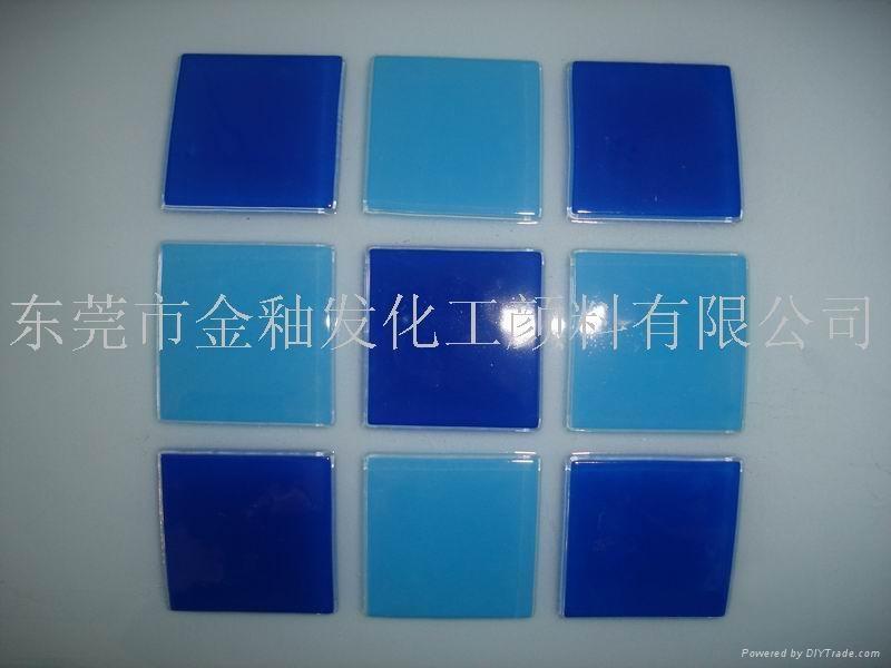 烤弯玻璃油墨 2