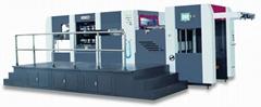 paper automatic die cutting machine