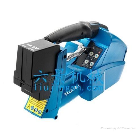 手提式电动打包机 1