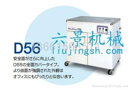 半自动打包机日本斯托派克D55高台 2