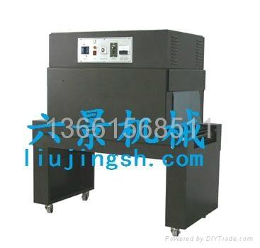 热收缩膜包装机JS-4525 1