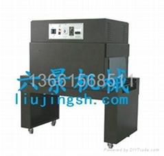 熱收縮膜包裝機JS-4525