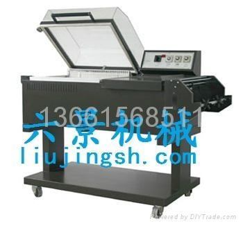 热收缩膜包装机JS-4525 2