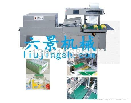 热收缩膜包装机JS-4525 5