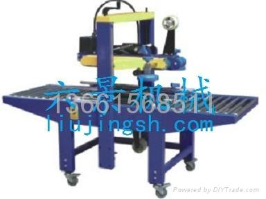 自动折盖封箱机JF-5050 2
