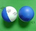 PU玩具球玩具PU球制造 1