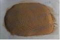 灌浆料粘土粉 1