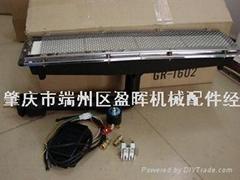 紅外線液化氣燃燒器爐頭