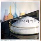 阴离子聚丙烯酰胺污水处理药剂
