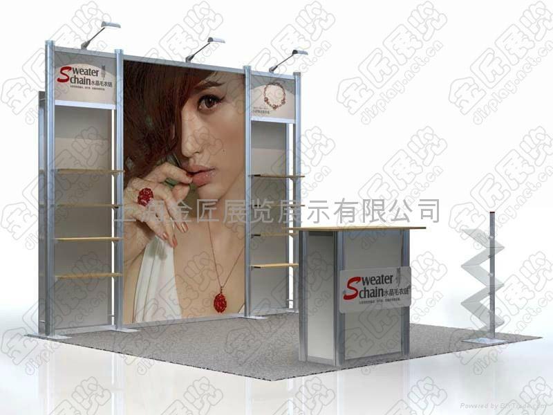 上海便攜式展架 2