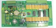 智能信報箱控制系統