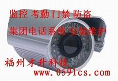 福州红外监控摄像机设备