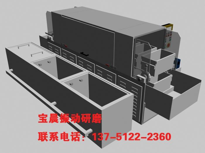 全自动磁力研磨机 2