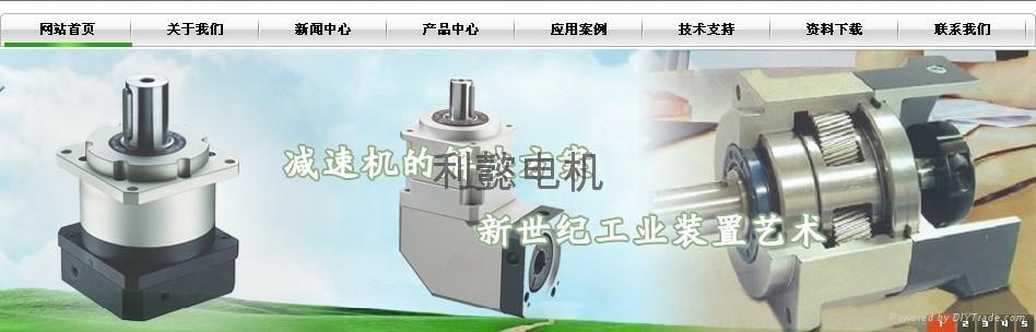 台湾行星减速机 1