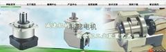 台湾行星减速机