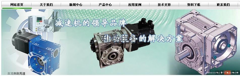 台湾行星减速机 3