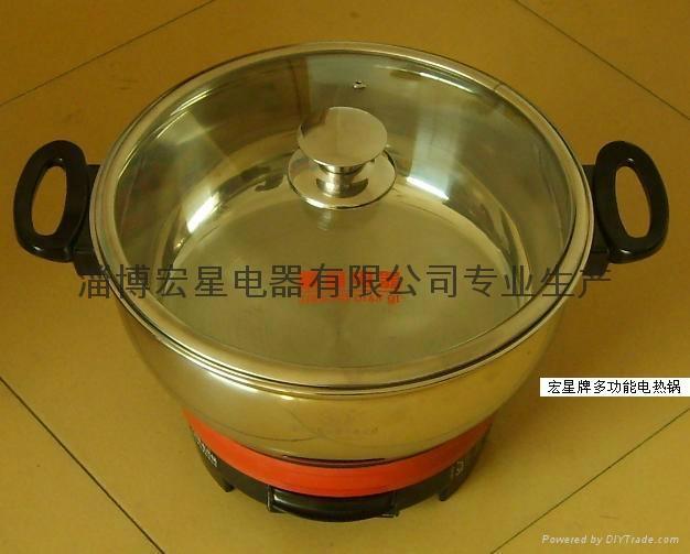 多功能电热锅 1