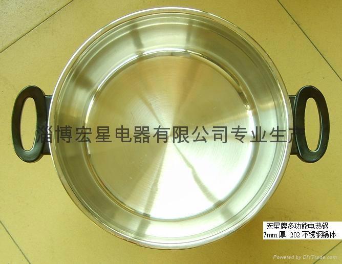 多功能电热锅 2