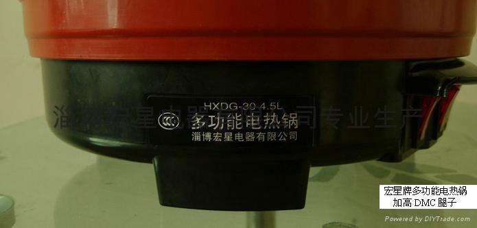多功能电热锅 3