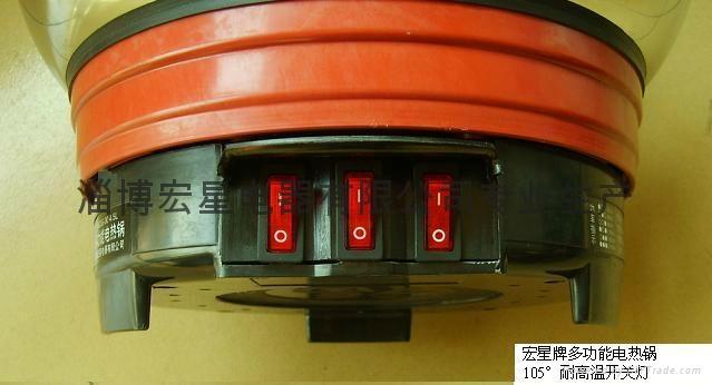 多功能电热锅 4